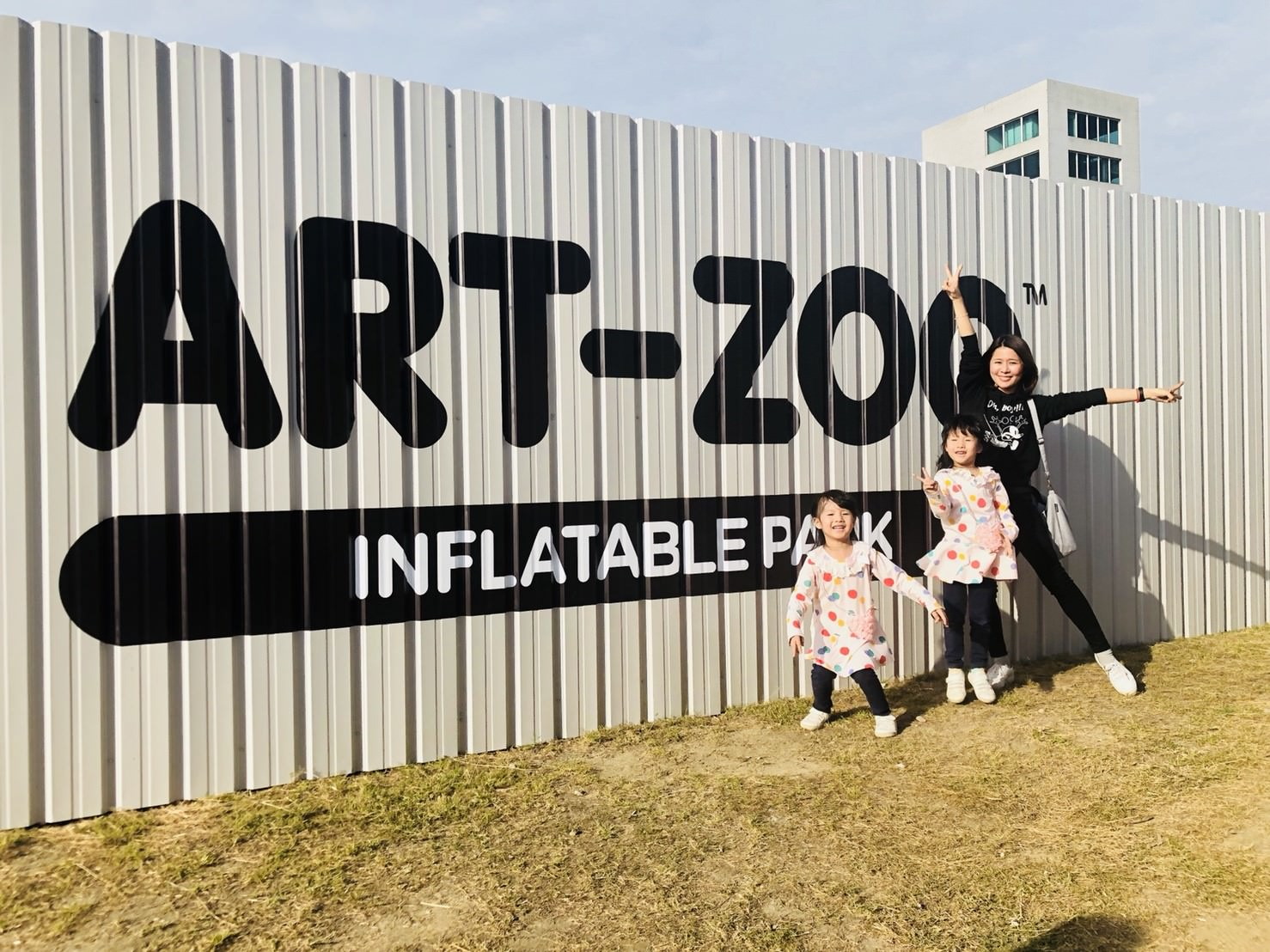 【高雄】新加坡超人氣的氣墊樂園【Art-Zoo 藝術動物園】來了! 快到夢時代一起玩翻天!