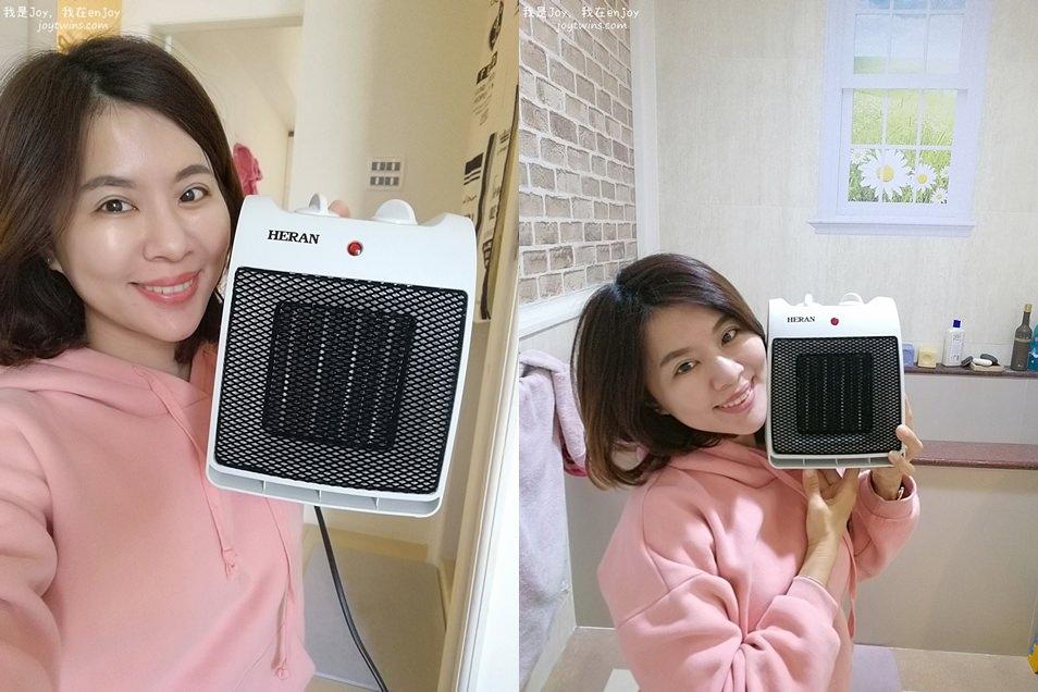 【生活家電】HERAN禾聯攜帶型陶瓷電暖器(14M12D-HPH) 輕巧可攜好收納!急速暖房不等待