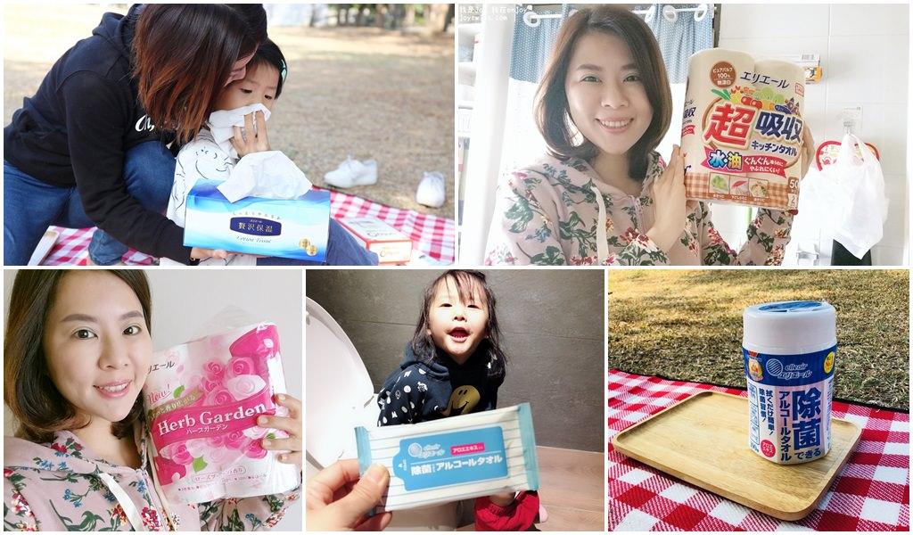 【團購】超值特賣 elleair 日本大王 廚房紙巾/ 面紙 / 家庭用紙品質團來了!!有超強實力測驗