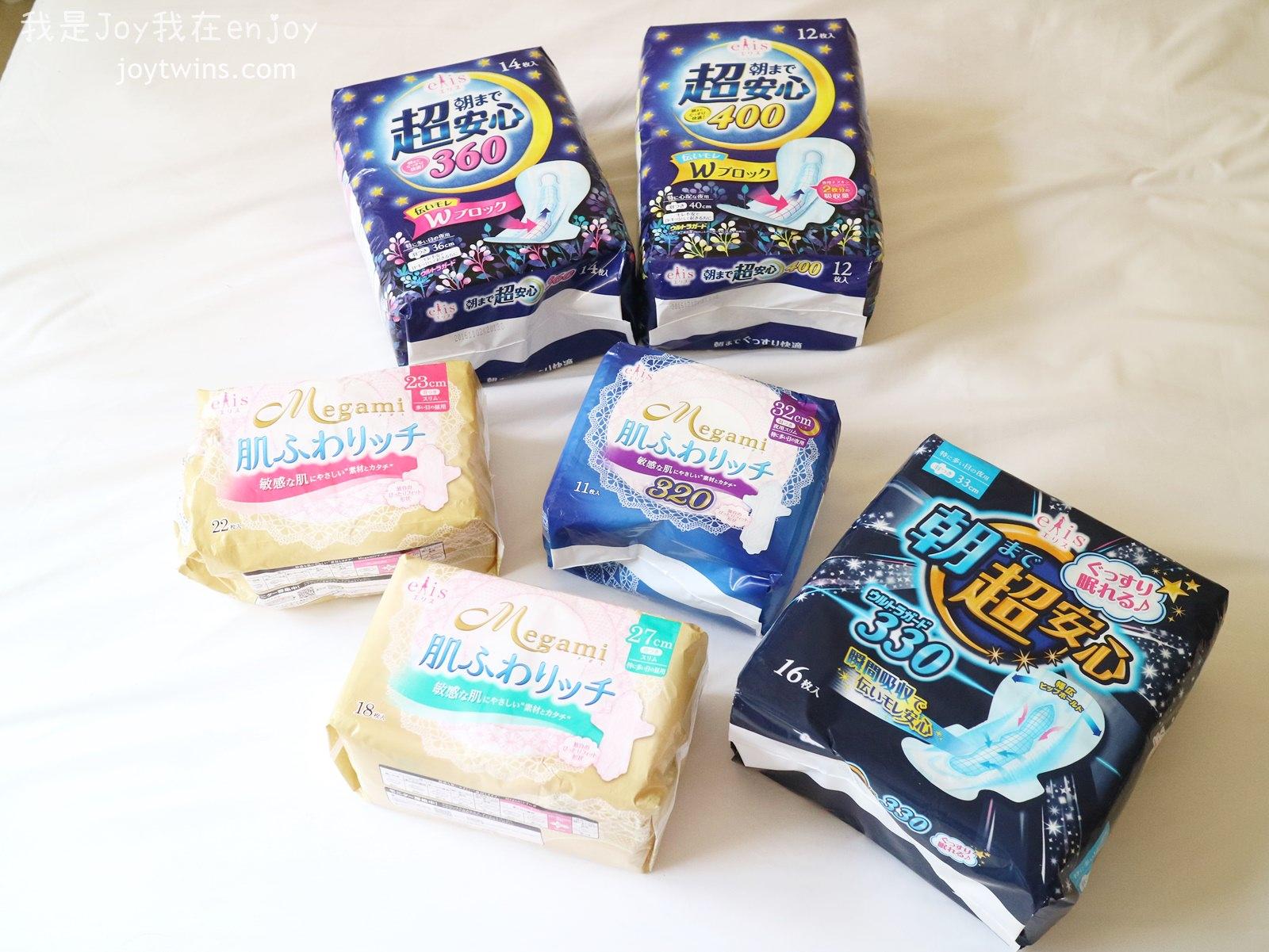 【團購】沒用過日本大王elis愛麗思衛生棉不要說你用過世上最溫柔細緻呵護的衛生棉 (同場加碼日本大王廚房紙巾)
