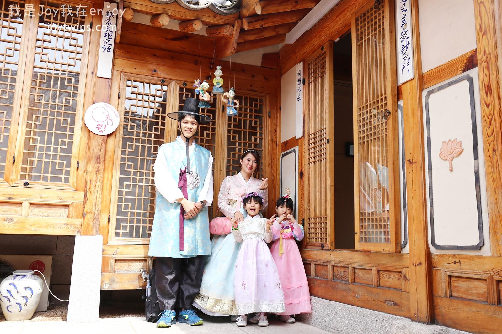 【西花韓服】韓服租借體驗來囉!景福宮 北村八景 親子一同穿越首爾吧!
