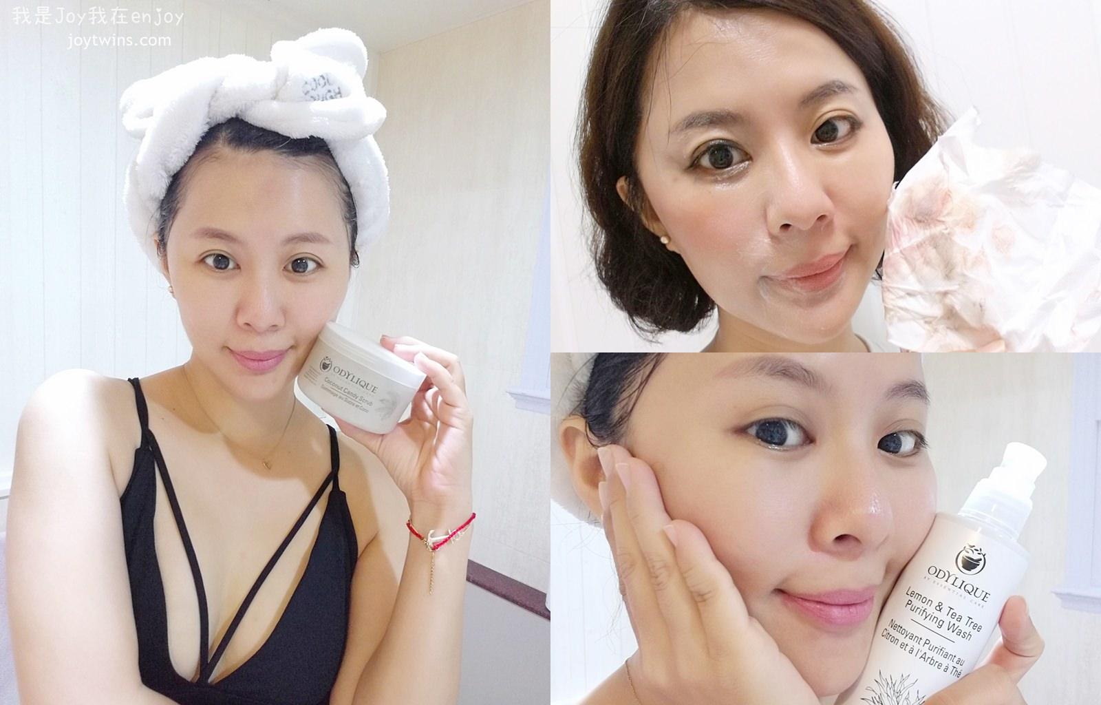 【團購】Odylique 歐蒂麗 夏季就是要透爽乾淨!淨膚行動開始!