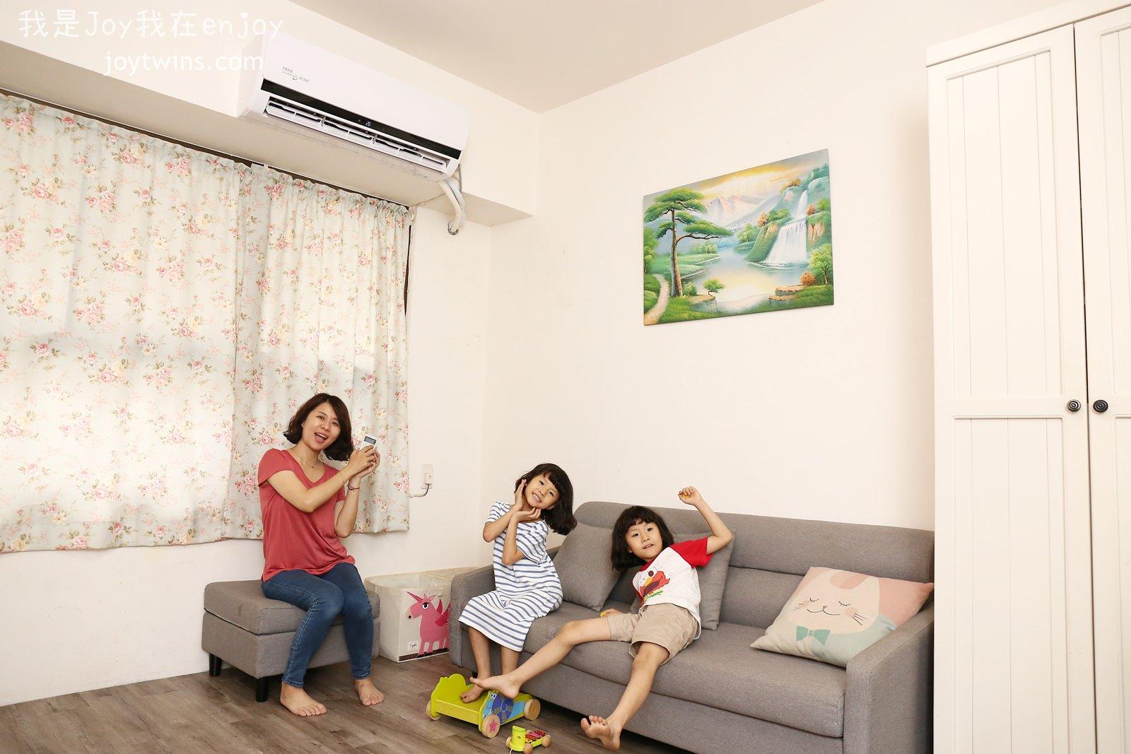 【家電】TECO東元 R32一級變頻分離式空調 安靜省電環保 健康吹就靠這台啦!