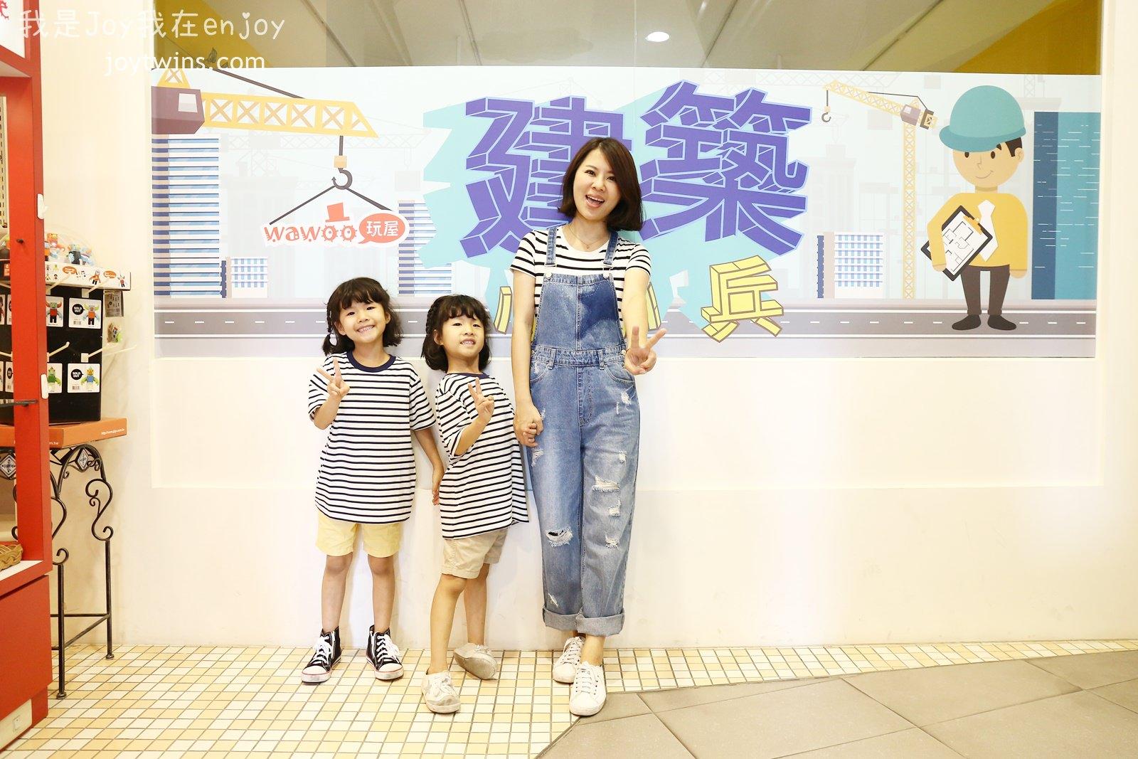 【親子】高雄 玩屋Wawoo兒童創意空間 各種主題式遊戲 超級好玩!! 親子周末假期必去之處