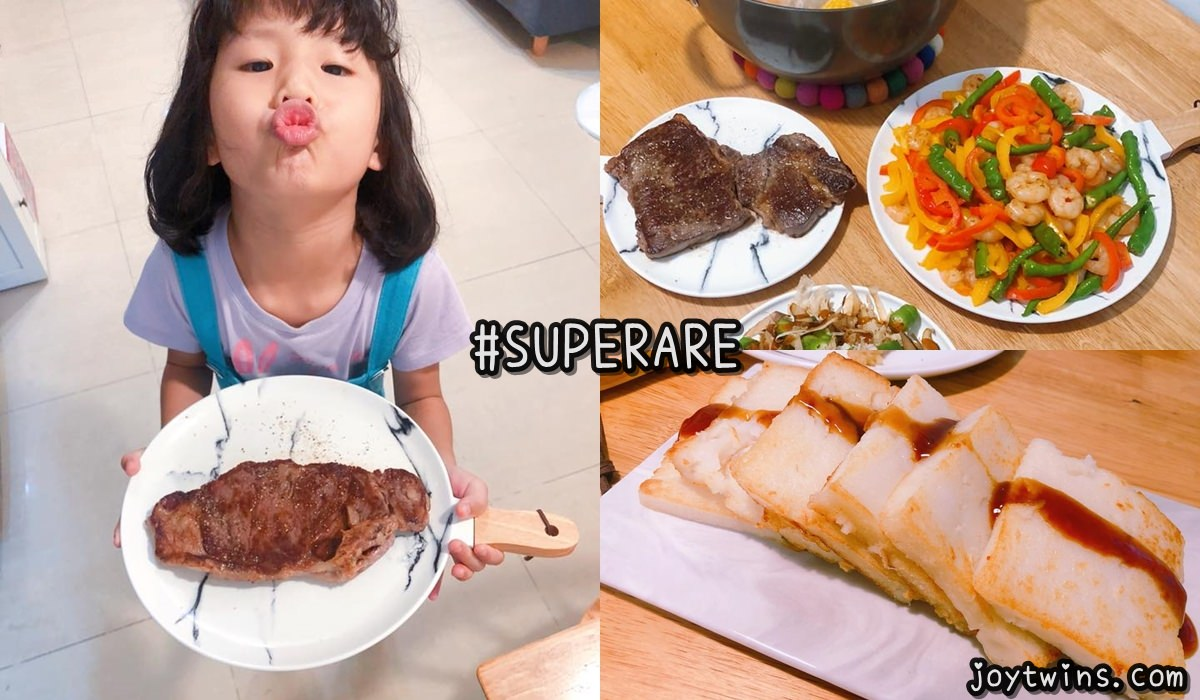 【美感餐具】SUPERARE大理石紋托盤/鑄瓷可微波烤箱方形保鮮盒 讓你上菜色香味俱全