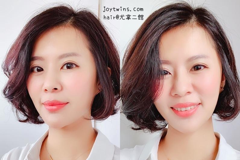 【Hair】高雄 尤拿二館 2018 韓系短捲髮 再次回歸 設計師 @ococ牛牛