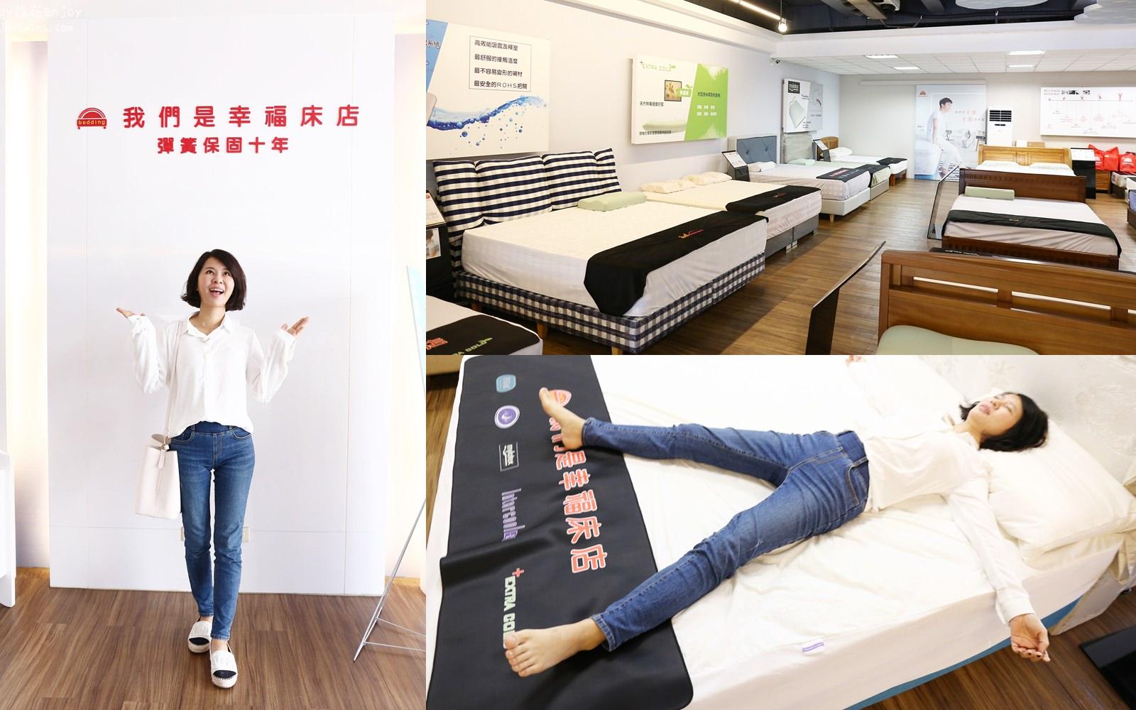 【生活】我們是幸福床店 台灣正港製造 100%客製化 高品質床墊 外銷美國的台灣之光