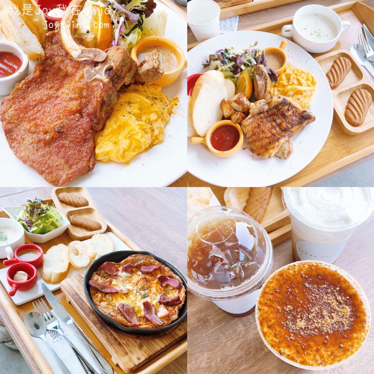 【高雄美食】左營孔廟 泮咖啡 PAMMA COFFEE 來蓮池潭跟孔子吃飯吧