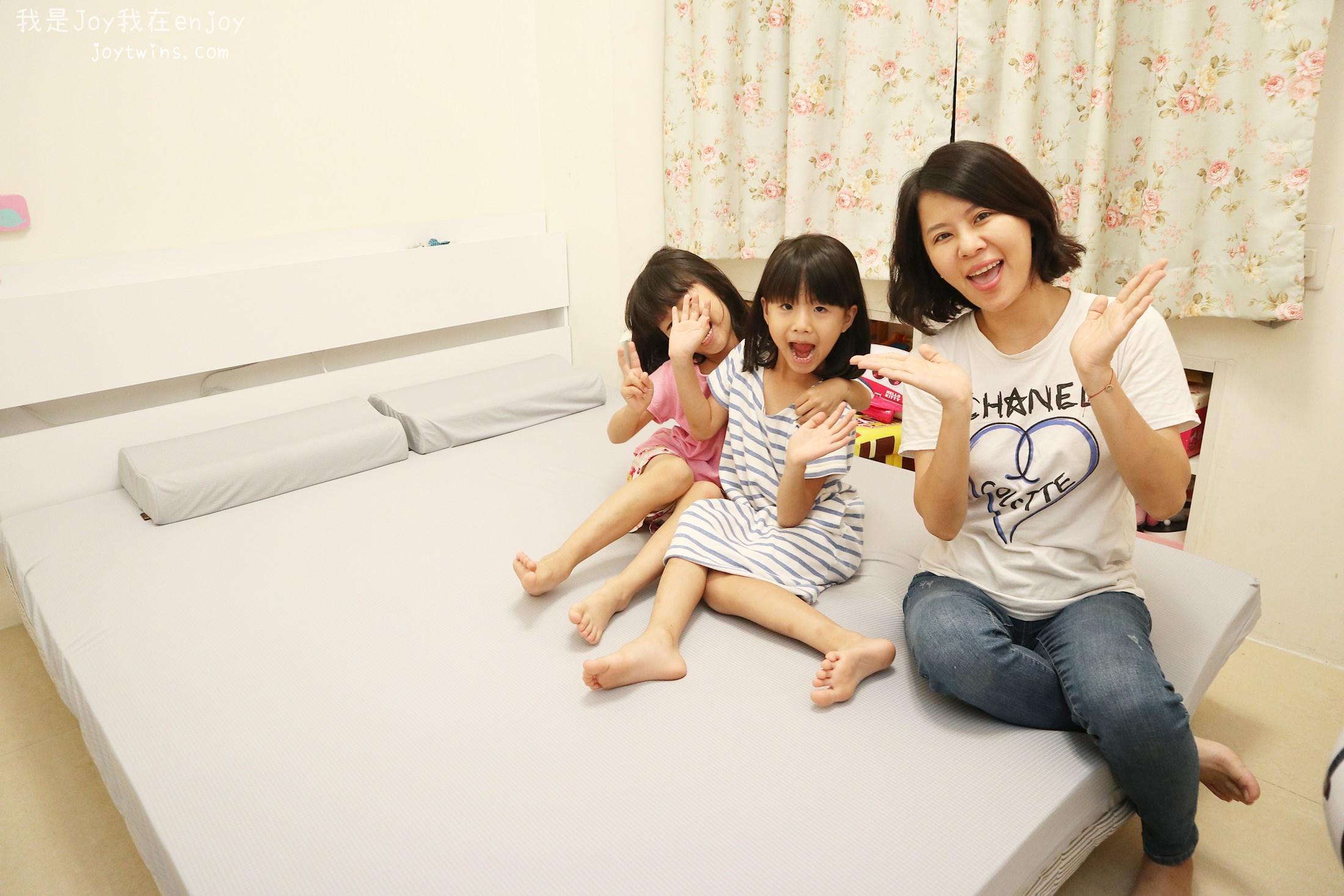 【1/3 A LIFE】抗菌防蹣-減壓8cm全平面記憶床墊 讓家中睡眠瞬間升級又防蹣抗菌 提高睡眠品質! (MOMO獨賣)