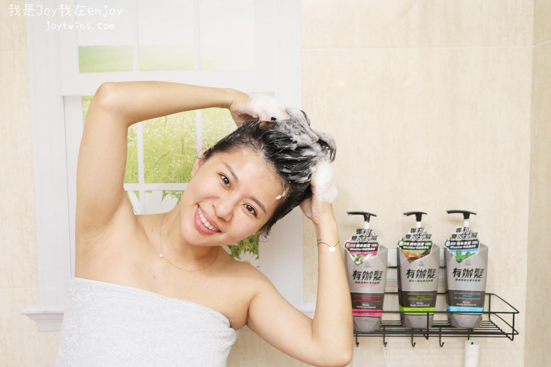 【髮品】皮膚科醫師推薦的抗屑洗髮精 ▪ 美吾髮有辦髮 抗屑系列要蓬鬆、要控油、要絲滑 通通有辦法!