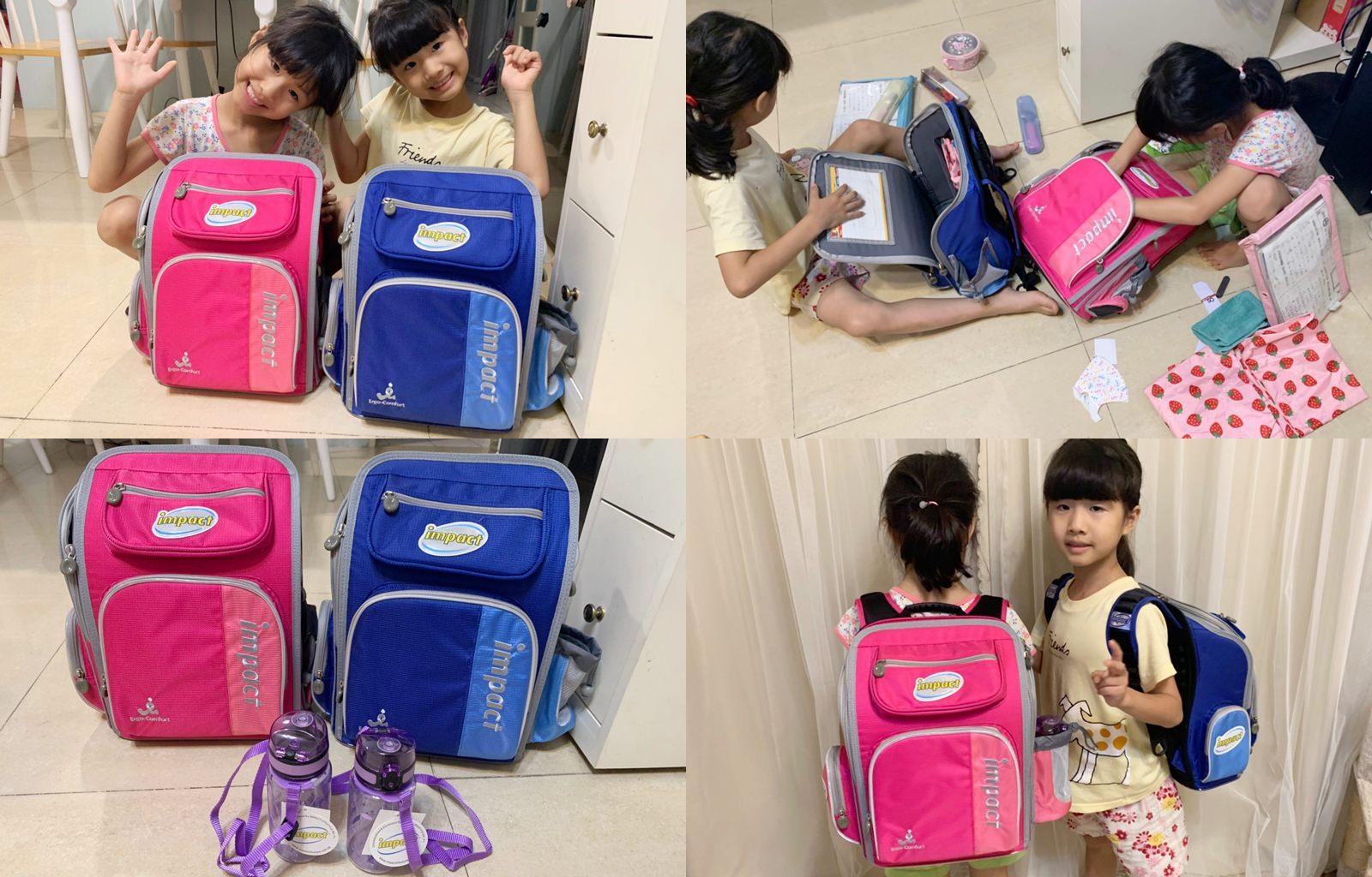 小學書包第一品牌《impact怡寶》經典款護脊書包,精選4件組指定款,只要3.7折團購優惠價入手書包+水杯+午餐袋+筆袋喔!