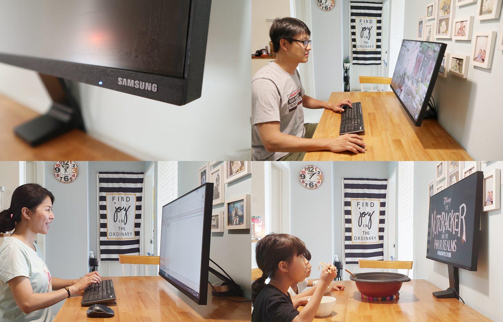 大螢幕才過癮 Samsung 32吋 4K高解析度多段式顯示器 大螢幕 時尚空間首選 (Space Monitor SR75 )