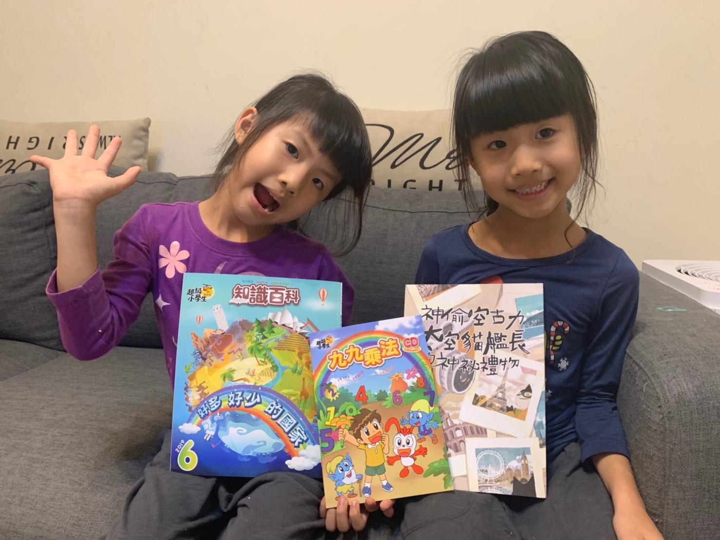 【育兒】從小看到大 巧連智月刊 團購優惠不要錯過 一起培養孩子閱讀能力 輕鬆掌握學習關鍵力!
