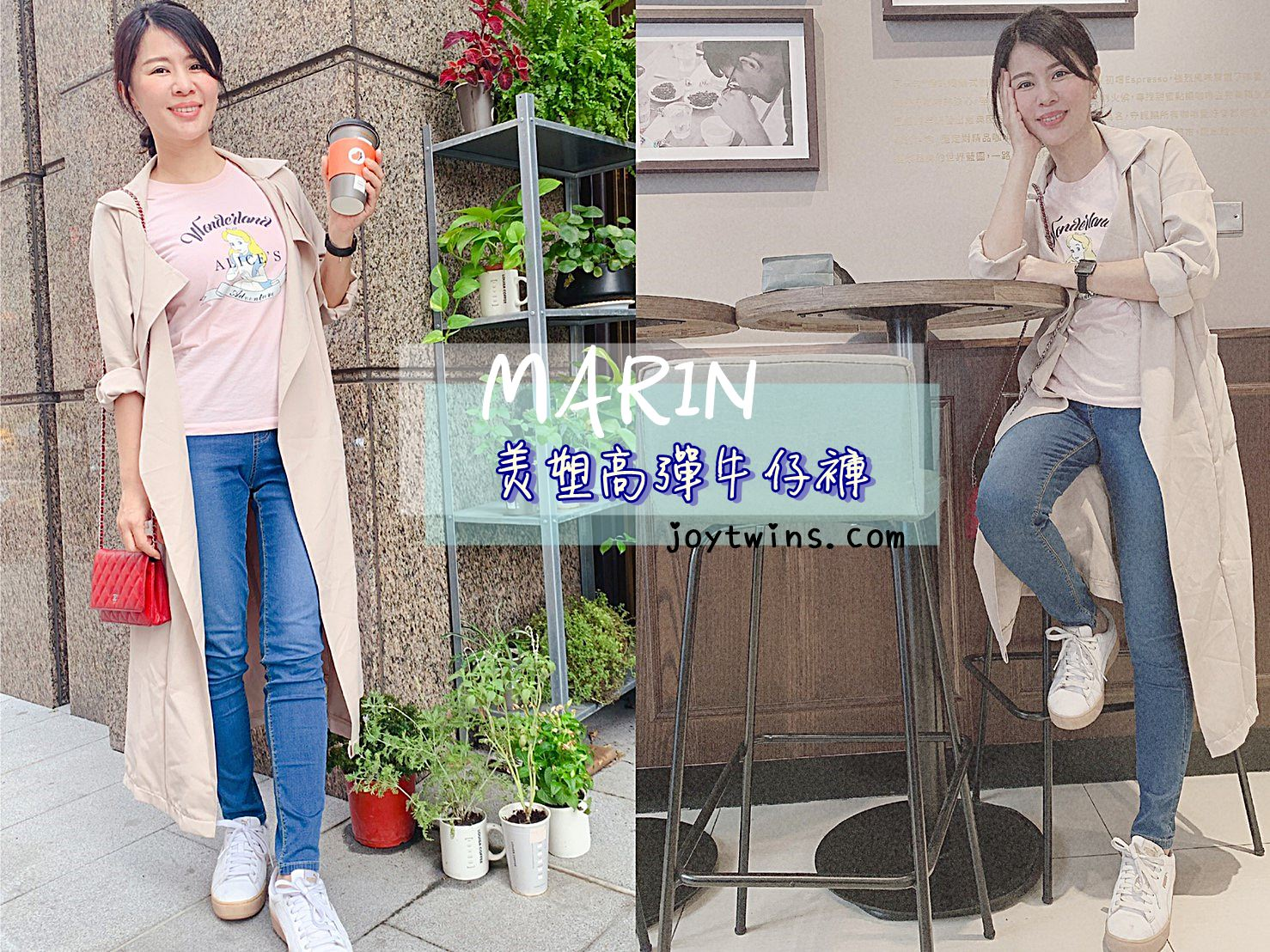 MARIN美塑高彈牛仔褲 讓你輕鬆在夏天腿長、屁股翹 肚肉不外溢 (加碼高腰塑腹日著壓力褲)