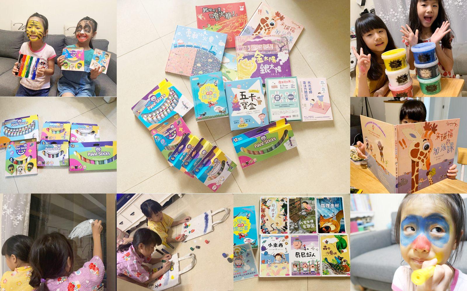 親子天下童書繪本、英國Brian Clegg無毒兒童專用顏料、 Little Brian可洗式無毒兒童專用水彩棒 暑假fun輕鬆! 一起來盡情揮灑小孩創作吧!