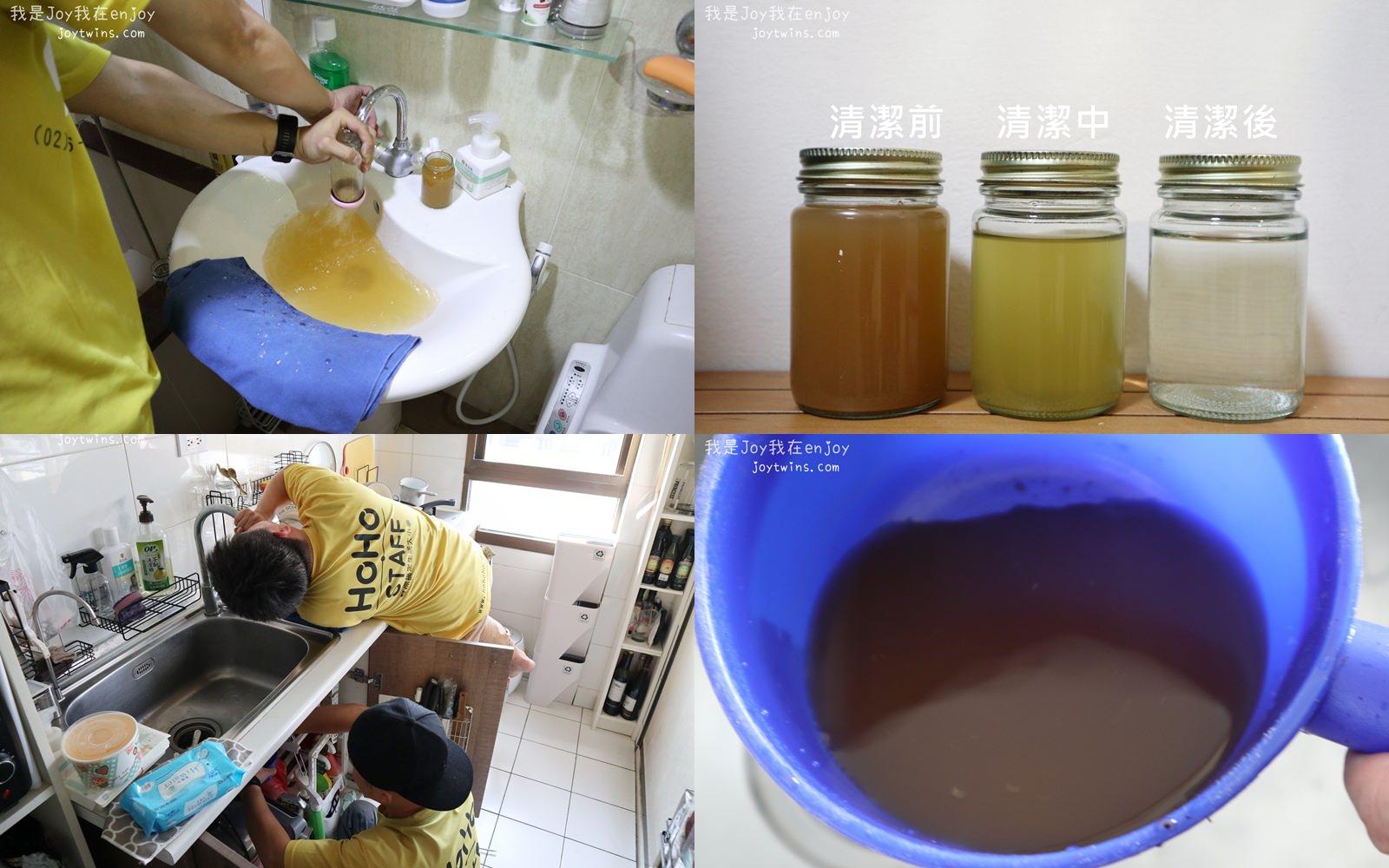 HoHo 好生活 – 居家水管清洗服務 只洗水塔不夠 清洗居家所有水管 告別陳年水管髒污