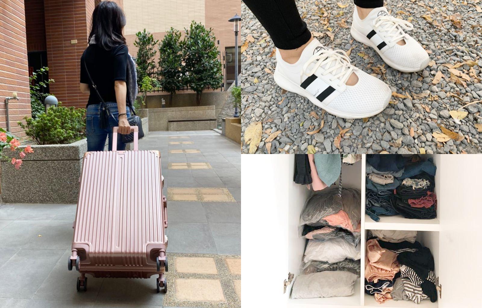 【團購】BLACK SEAL 極光星塵 (鋼琴鏡面)行李箱/百寶袋王旅人包/Air Bye Bye 日本製手捲式真空壓縮袋