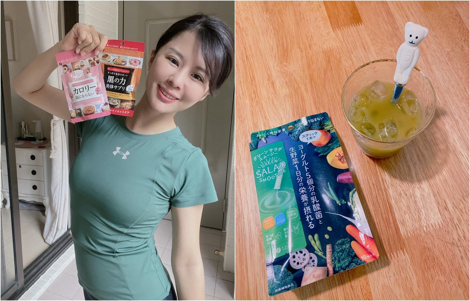 美體三寶 卡卡不在乎美體錠 轟炸機美體錠 綠拿鐵乳酸飲 享受一夏 甜食/ 油炸/高熱量掰掰