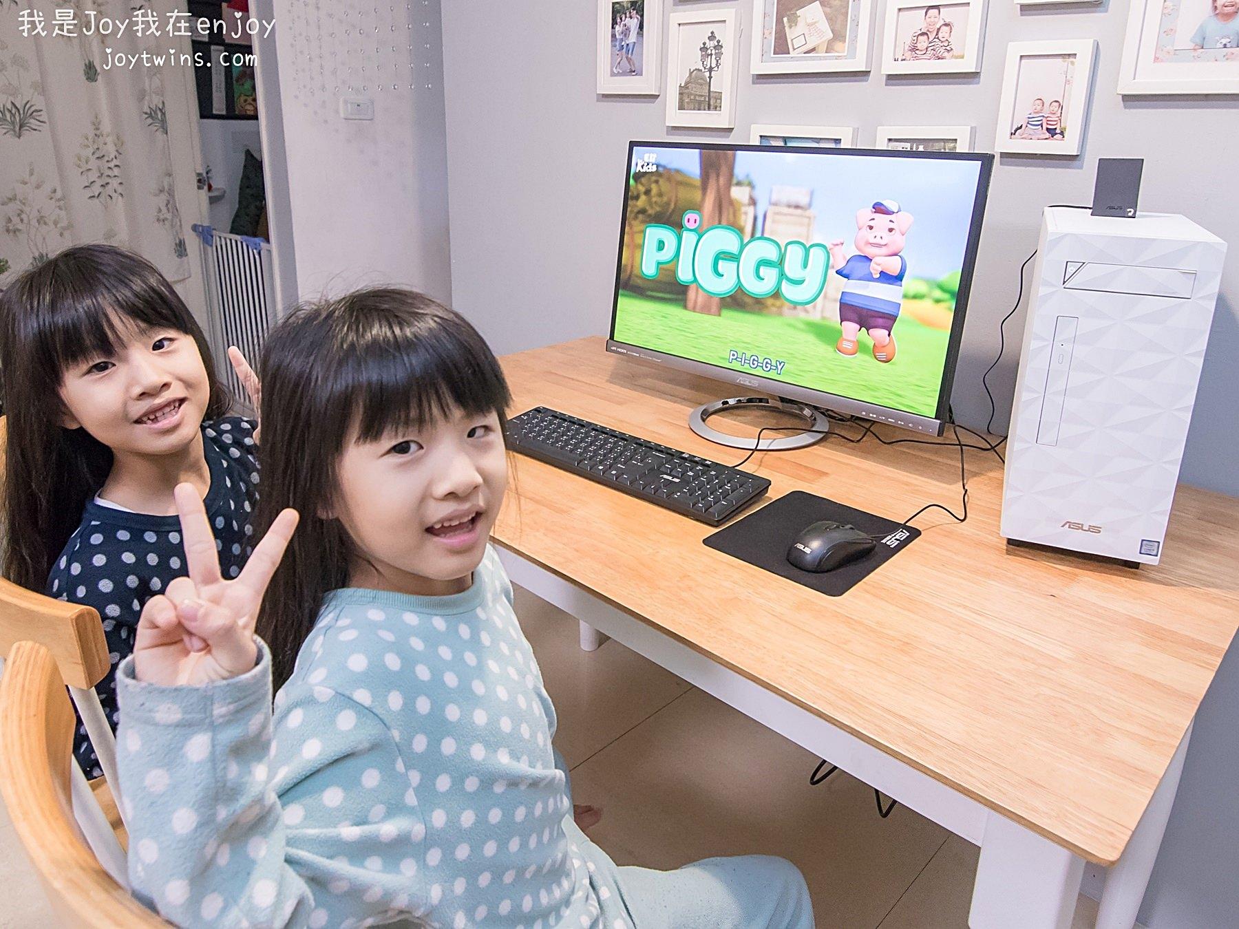 ASUS S340MF 超美型時尚電腦 家用電腦也能美貌功能兼具