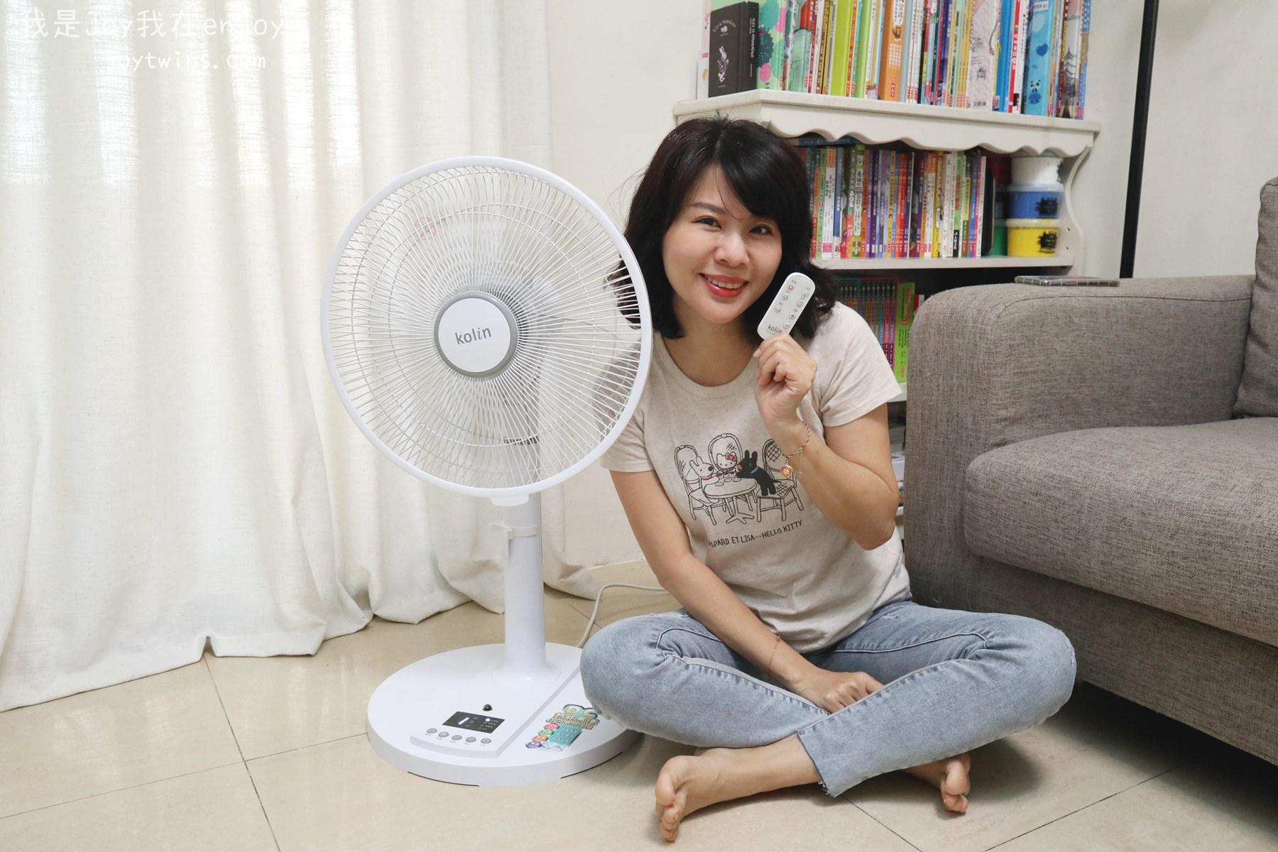 【Kolin 歌林】2020 momo獨家 14吋微電腦ECO智慧遙控擺頭DC節能風扇 不只聰明更環保省電!