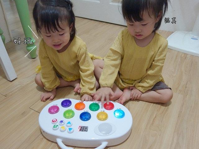 [團購]孩子的世界就是快樂玩玩具~學齡國際讓孩子聰明玩樂(已結團)