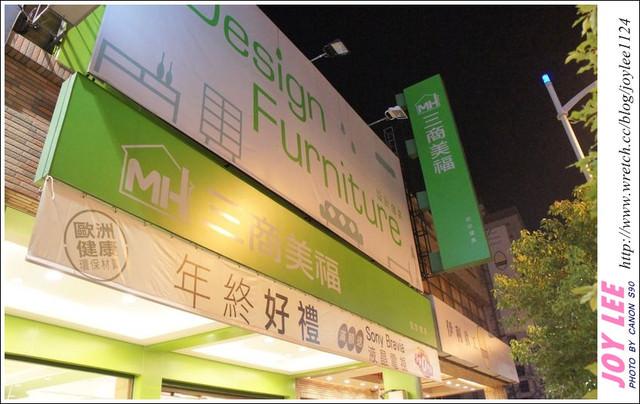 去三商美福高雄店體驗裝潢美夢!