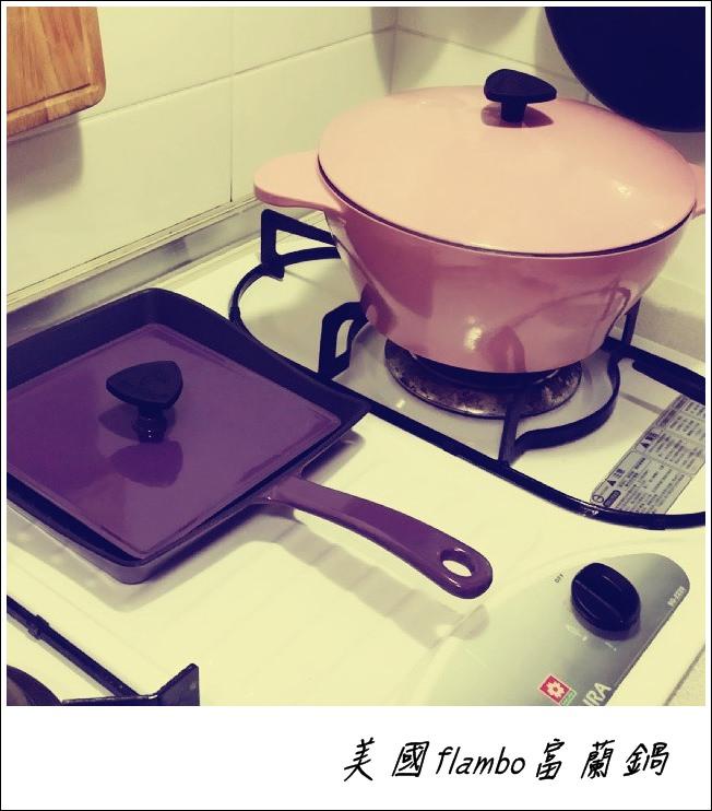 我的繽紛flambo富蘭鑄鐵鍋& MINI COCOTTES浪漫的法式迷你砂鍋