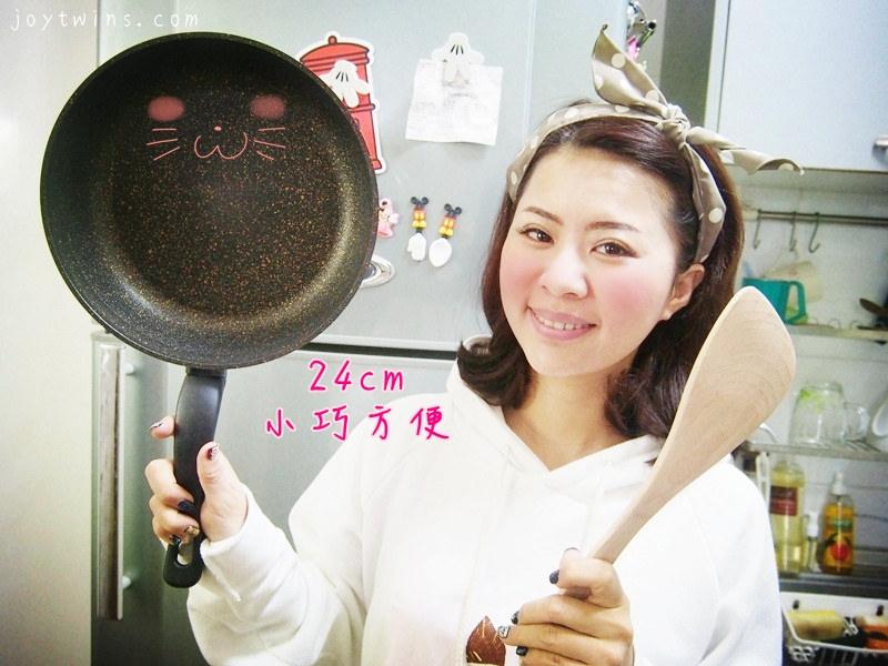 [料理]健康簡易食譜,ZAWA 鈦讚鍋™平底light方便的好選擇