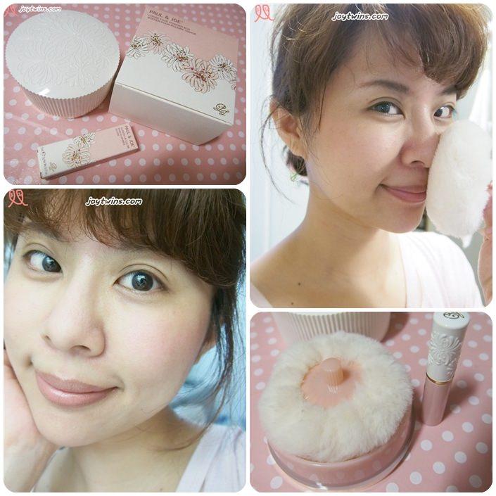 2013年秋冬的甜美彩妝就是PAUL & JOE糖瓷珍珠蜜粉X巴黎訂製唇蜜