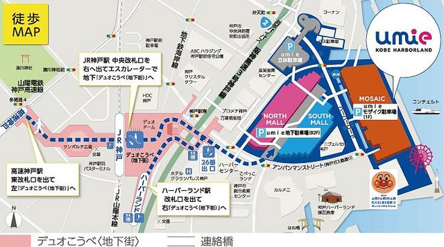 4-Umie地圖