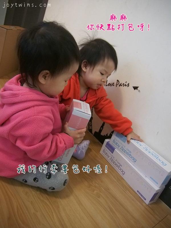 [育兒好物]外出旅行寶寶物品最佳抗菌收納袋交給韓國MOTHER-K抗菌儲存袋系列(已抽出)