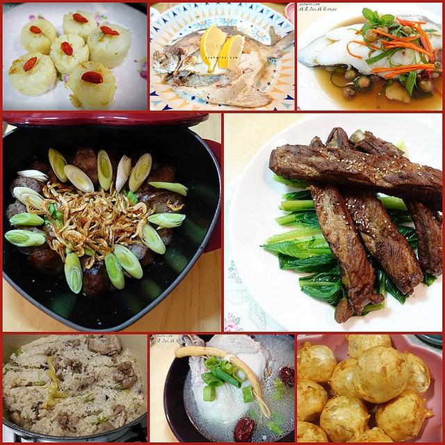[開運8道年菜食譜]高昇排骨、櫻花蝦臘味飯、麻油雞飯、蔘雞湯、乾煎白鯧魚、樹子蒸鱈魚、煎干貝、再來加碼歡樂彈牙花枝丸