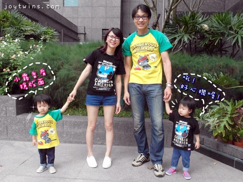[親子穿搭]台灣製親子服又一發,爪子家族MIT系列服飾給你元氣滿滿與活力!