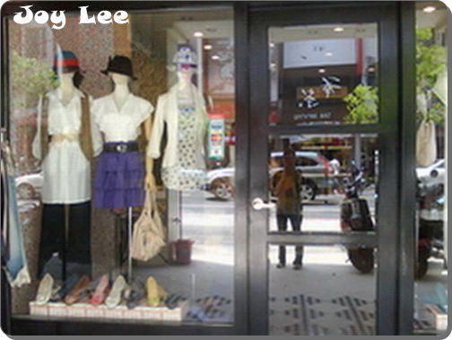 [日韓好店推薦]La Vie敗的開心之坦克背心與牛仔褲還有娃娃鞋