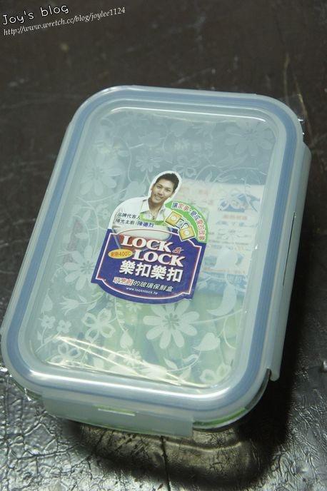 [試用推薦]環保愛地球,樂扣樂扣耐熱玻璃保鮮盒好方便!