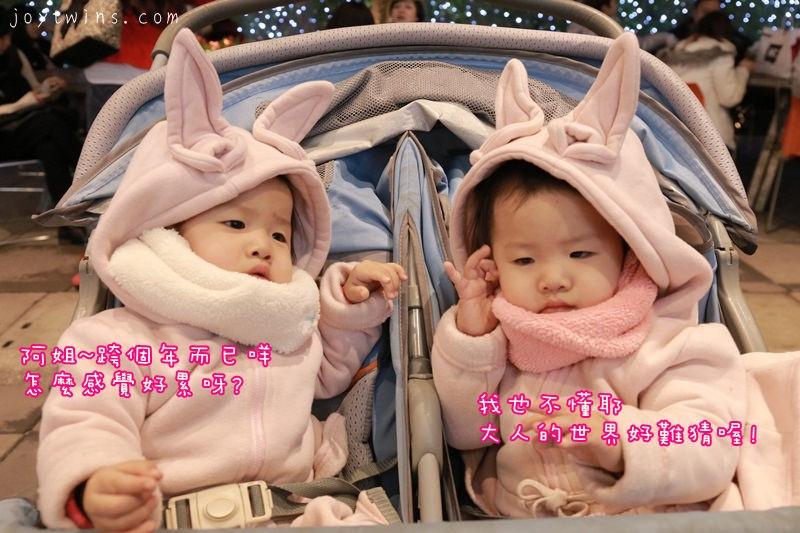 [跨年旅遊]1314雙寶妞來台北101跨年PART 1~Home hotel 金窩銀窩不如自己的泥窩!