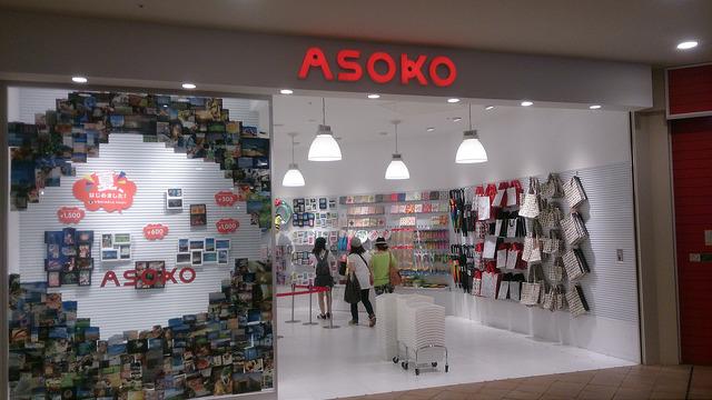 8-ASOKO