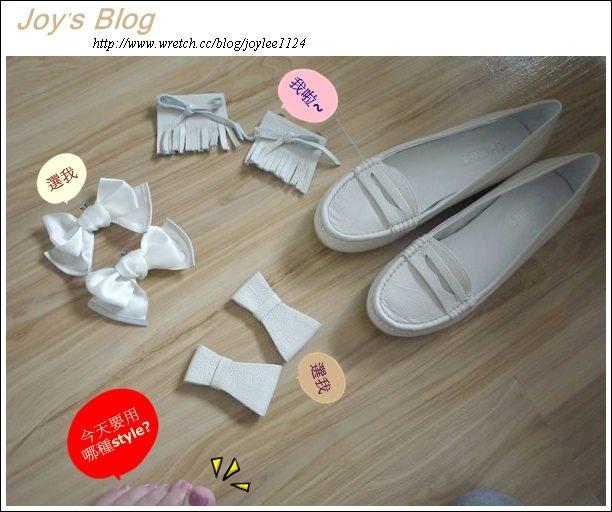 [敗物]休閒、甜美、氣質、低調感必備4種穿法的莫卡辛娃娃鞋