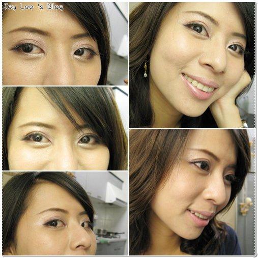 [美妝Diy]1.5付假睫毛讓你輕鬆達成媚惑電人長眼