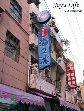 [食]西子灣旗津美食探索記