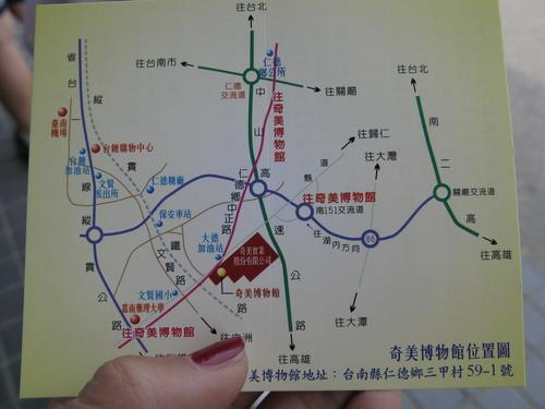 [旅遊]台南奇美博物館與安平老街美食趴趴走