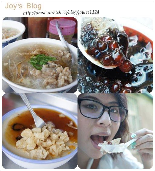 [高雄小吃]從小吃到大~米粉羹、碗粿與古早味愛玉仙草粉圓冰