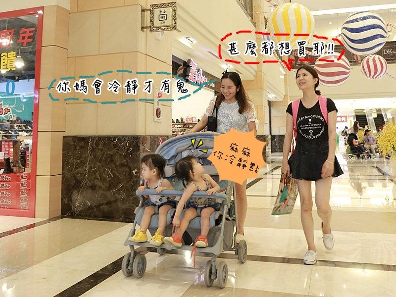 [旅遊]暑期第一波~義大世界outlet mall!買氣太強啦!