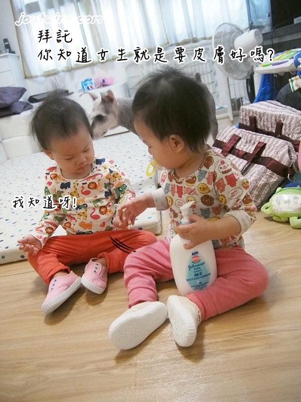 雙寶的親子開心時光~嬌生嬰兒牛奶純米沐浴乳及乳液全新升級