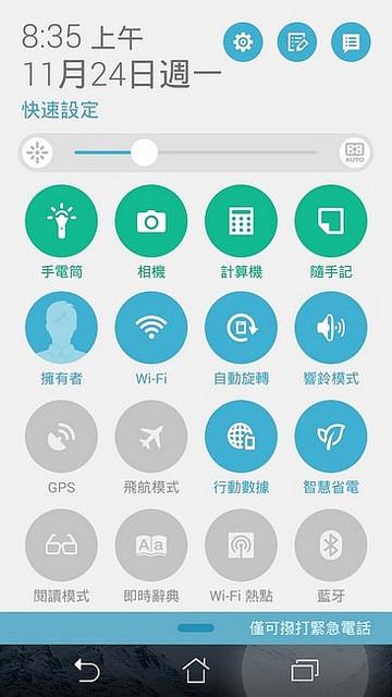 Screenshot_2014-11-24-08-35-21