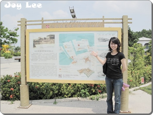 [國內旅遊]台南安平樹屋半日遊以及狂喀美食