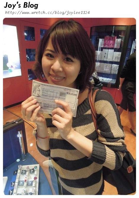 [體驗]美國運通旅行支票!旅遊花錢安心安全有保障!