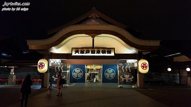 [日本。東京]2015親子旅遊~在東京的天然溫泉主題樂園~大江戶溫泉物語(浴衣、甚平初體驗)