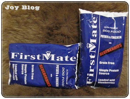 加拿大七星級狗飼料~藍莓口味藍藍香來自FIRSTMATE