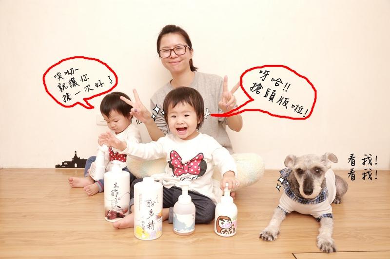 [生活好物]木酢達人清潔劑~打造乾淨無毒居家環境,寶寶與寵物都安心!